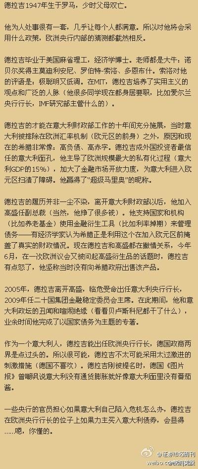 李雪歌曲桃花渡曲谱