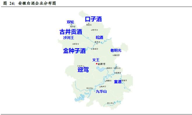 绵竹98年地图