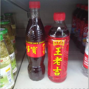 事实上,瓶装王老吉由于销售好,已经断货了一个多星期了.图片