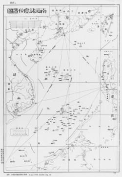 仁爱礁实际控制2016