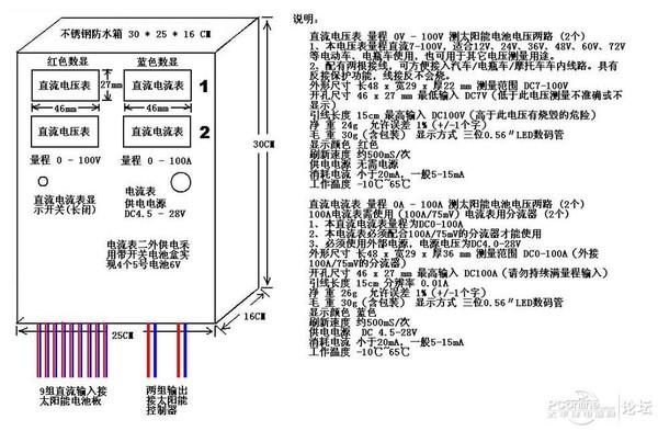 200w单晶硅太阳电池板3600w系统,4个12v200ah电池串联成48v,逆变器是
