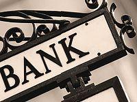 民生银行净利增11%,股价涨0.97%