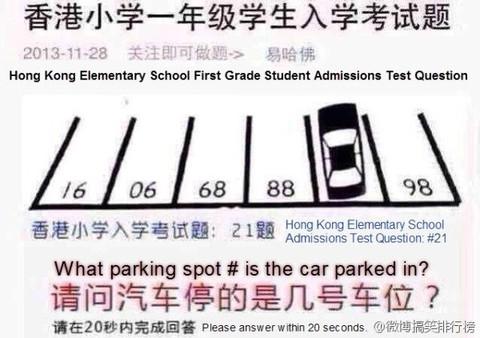 香港小学一年级数学题有多难?