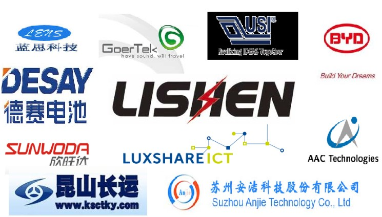 迎接硬件核心:集成电路产业转移