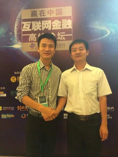 江苏佰富行招商投资部经理陈园与阿里巴巴集团高级专家 张海晖