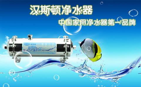 中消协建议消费者,家用净水器效果的好坏关键在于其内部的过滤网