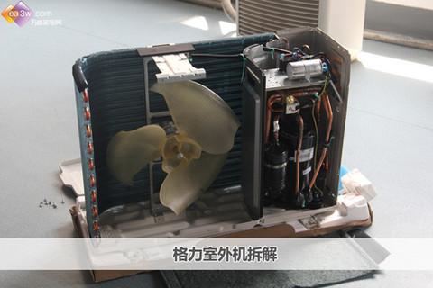 格力家用中央空调外机拆解