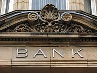 安邦再举牌,成民生银行第一大股东