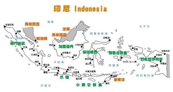 """印尼有""""千岛之国""""的称号,大小岛屿众多,是一个群岛国家."""