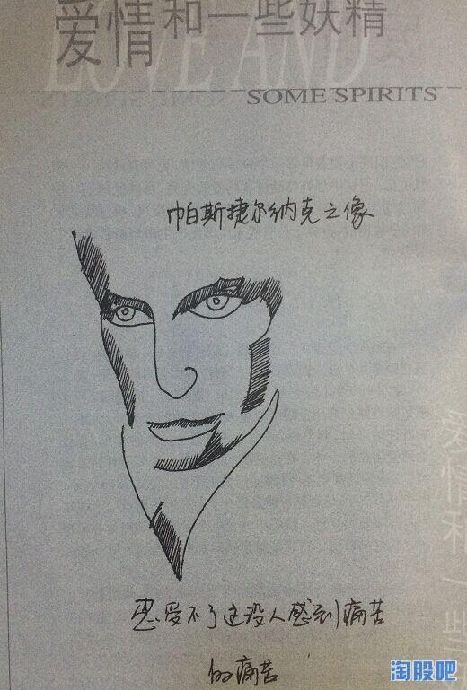 黑白插画手绘曼陀罗