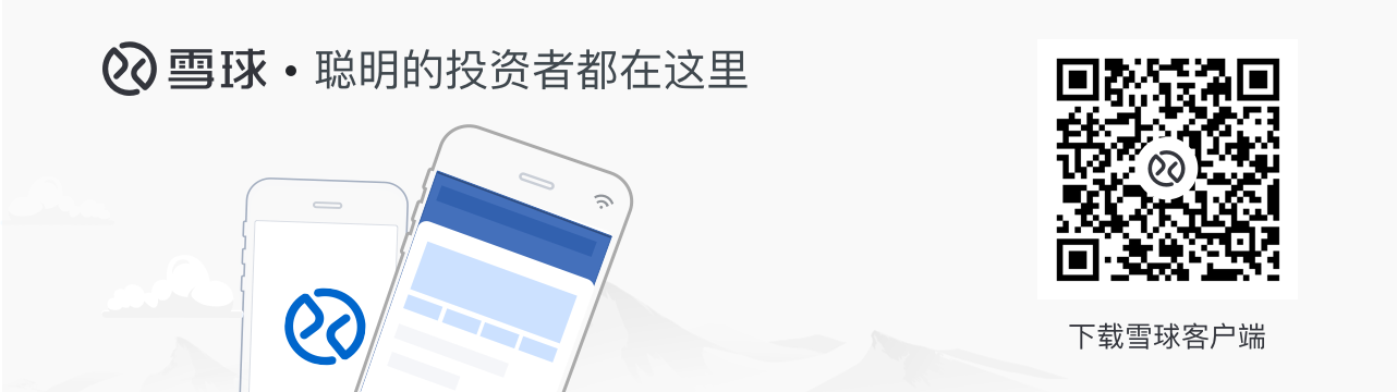 海尔集团投资70亿元在汉建创新产业园项目.