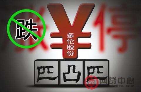 收入证明范本_揭秘朝鲜人民真实收入_营业收入的确认