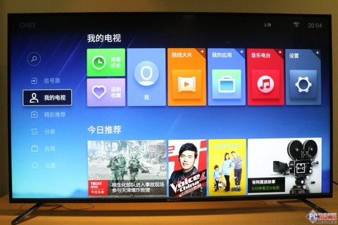 m型018电视安装步骤图
