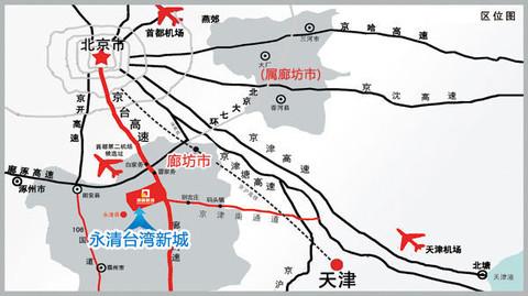 新城规划图上,永清国际服装城几乎占到台湾工业新城面积的一半.