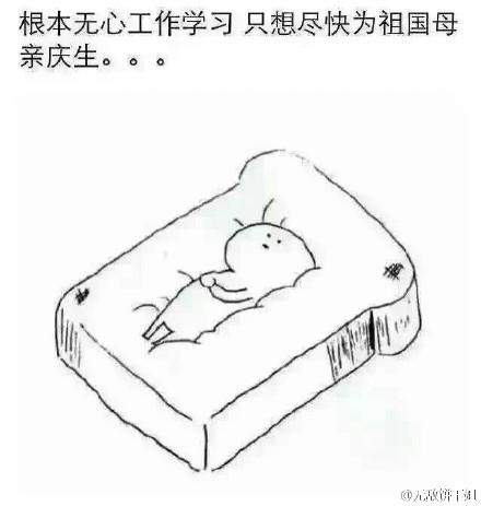 【股海浪花】