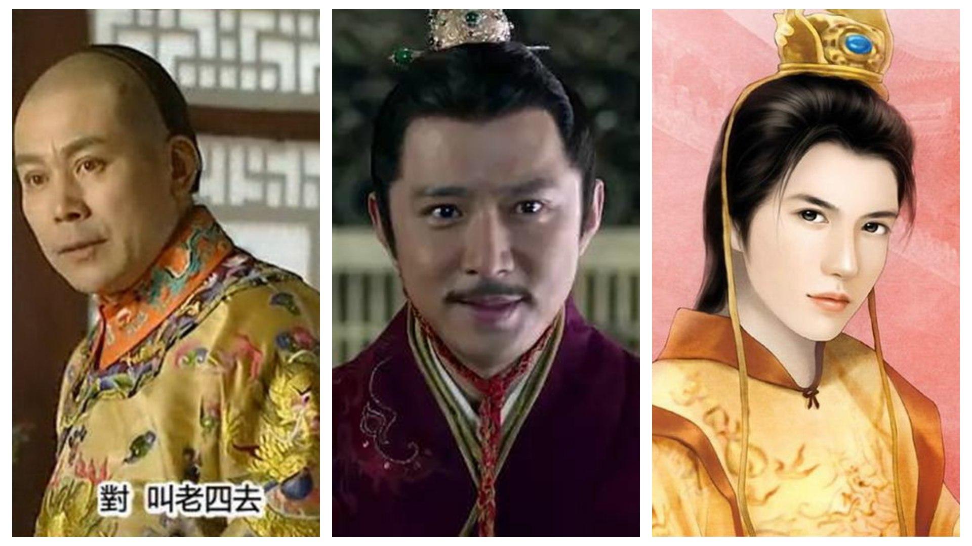 历史上雍正王朝的太子是谁 他为什么没有继承皇位,究竟发生了什么事