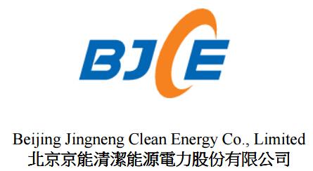 青岛能源热电logo