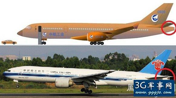 $中航飞机(sz000768)$ 中国研制大型客机c929采用国产发动机 欲取代