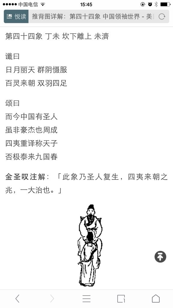 马的繁体字怎么写_半饼下关繁体字中茶牌七子饼【茶马古道】