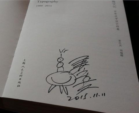 出很q版的东方明珠简笔画