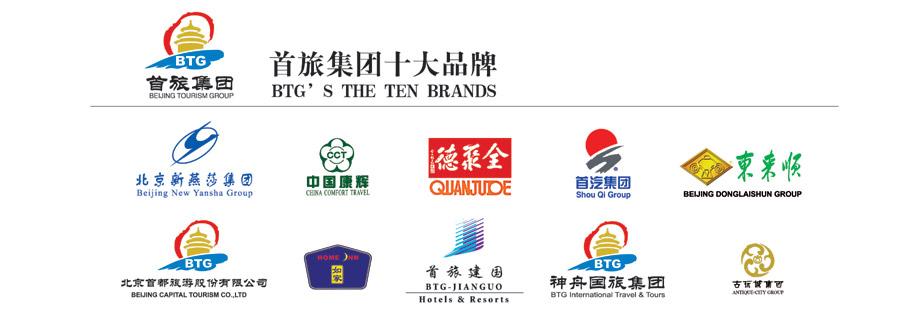 铂涛集团旗下品牌标志