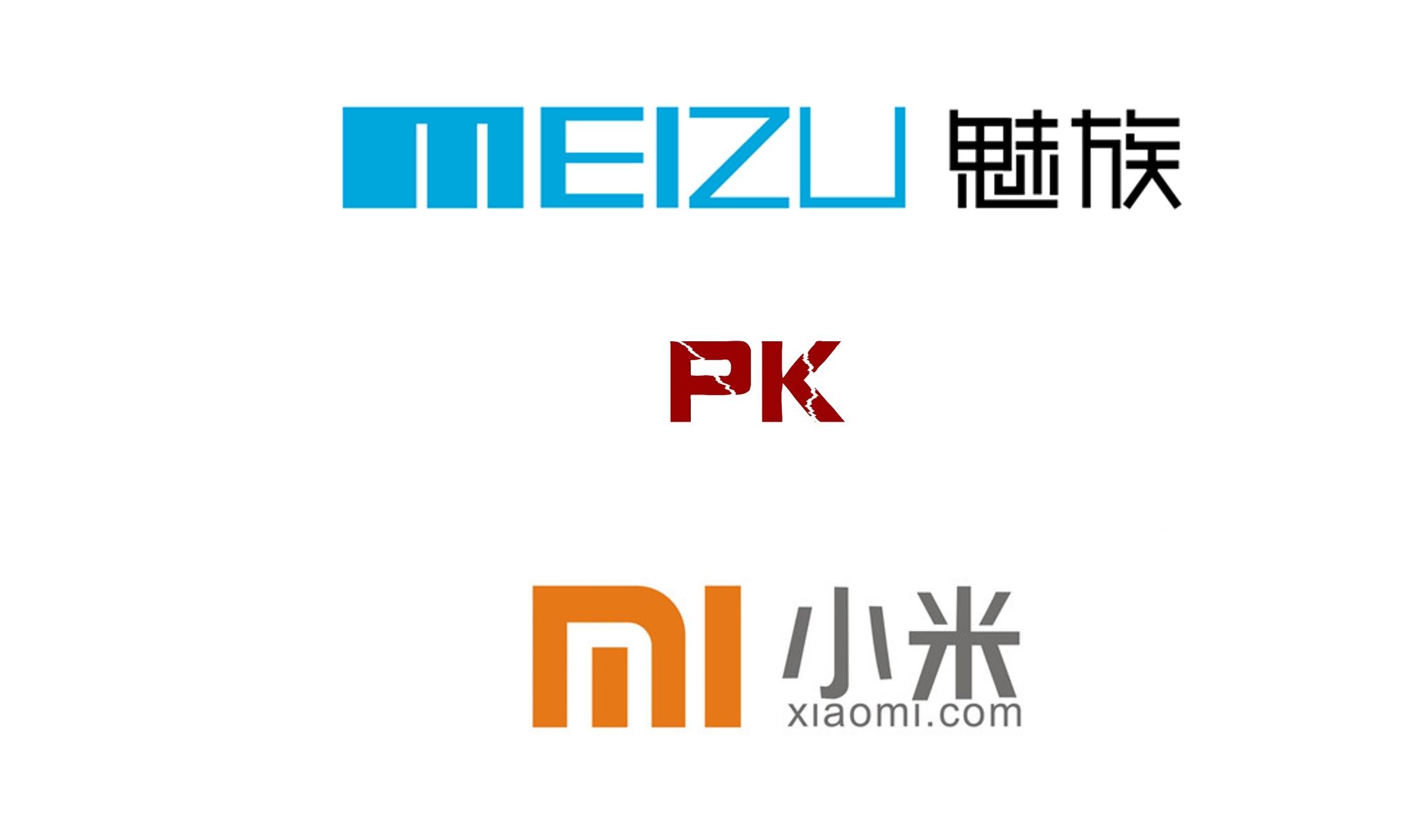小米科技logo设计