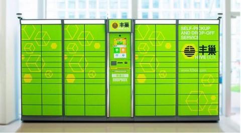 """目前完成的""""丰巢""""智能快件柜产品设计已覆盖物流快递,社区服务"""