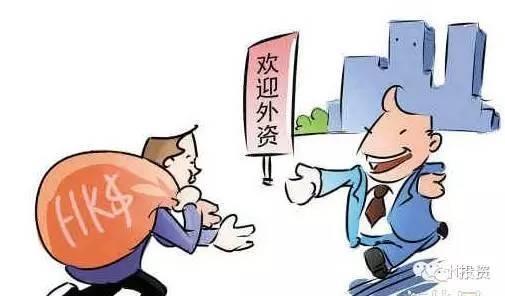 """i投资8: 中国经济的四座大山 i投资 i投资(微信号:8)"""""""