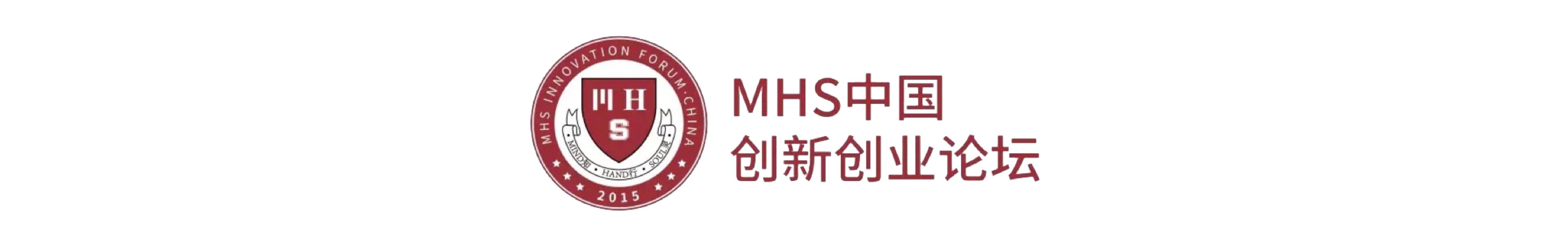 中国科学院大学logo矢量图