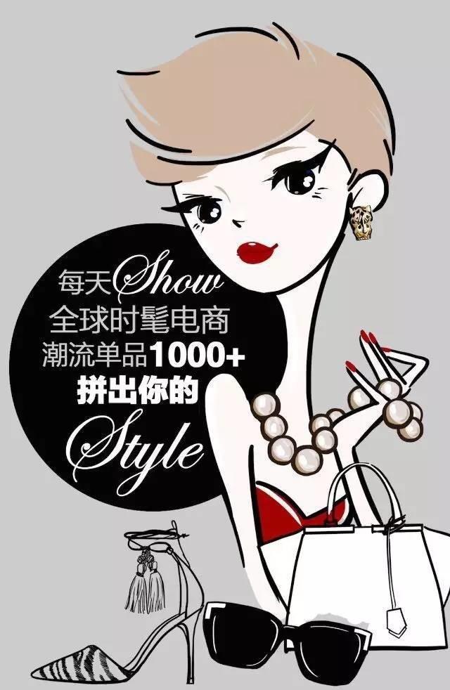 时尚知乎黄晓玲:时尚的最高境界就