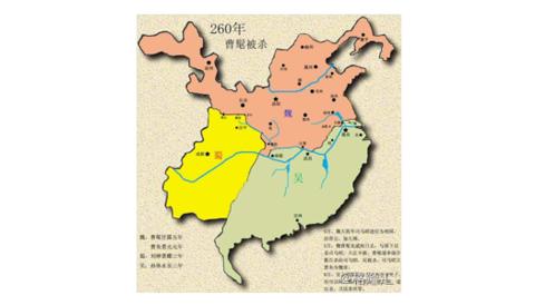 秦楚燕赵韩魏齐地图