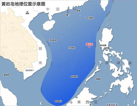 国实际控制黄岩岛