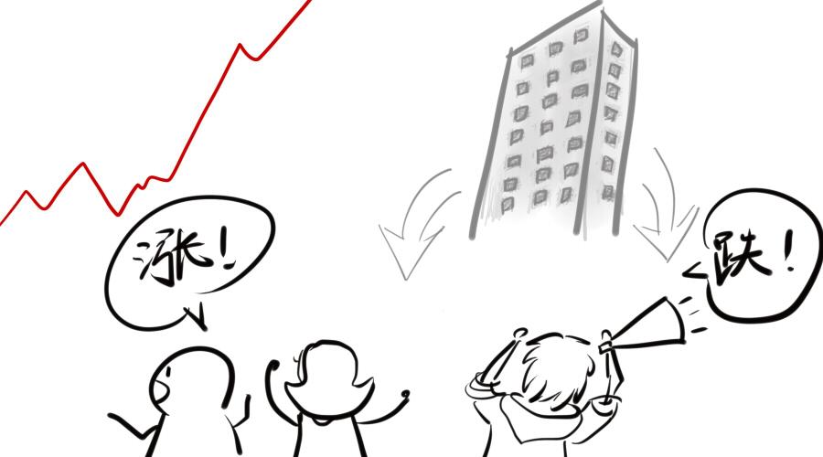 """杨晓磊:""""股票"""