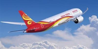 $海南航空(sh600221)