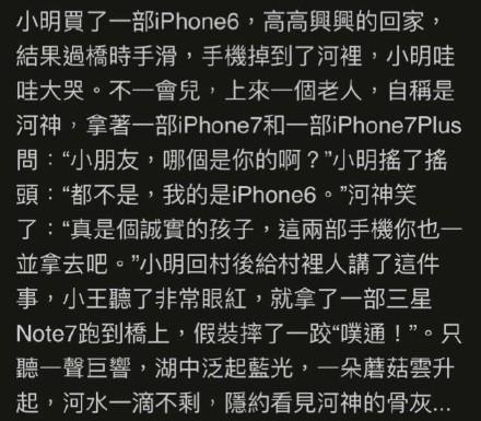苹果手机铃谱子
