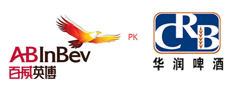 燕京啤酒logo矢量图