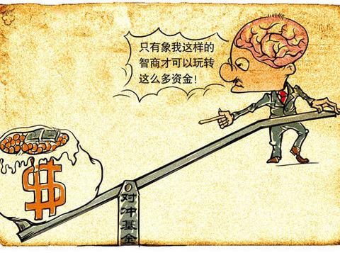 财通基金宣传海报