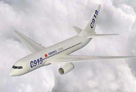c919大飞机二月首飞,有什么投资机会可把握?