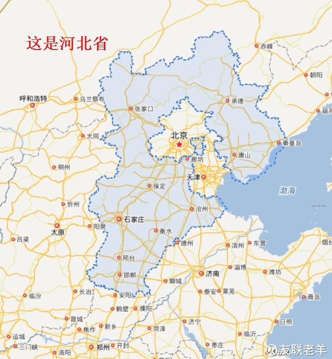 雄安新区规划范围涉及河北省雄县,容城,安新3县及周边部分区域 地处