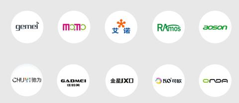 公司结合中国制造的国际竞争优势,销售第三方高端品牌产品或高性价比