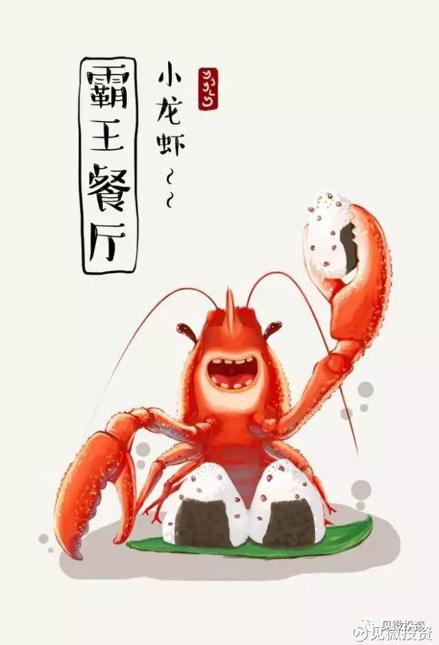 手绘小龙虾的素材免抠小龙虾手绘龙虾美食简笔画龙虾手绘龙虾线稿小龙虾png免抠素材美味海鲜食材