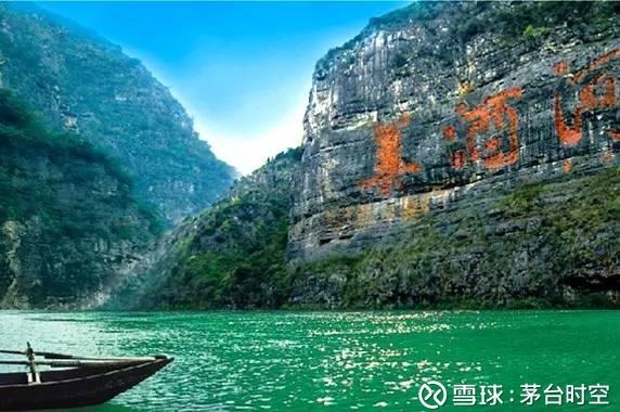 贵州琴东南风景