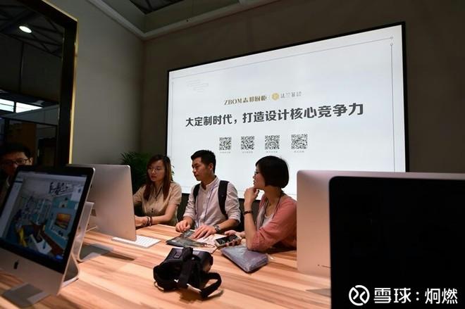 炯燃:大定制时代,设计是冷库竞争力对上市公核心恒温设计图片