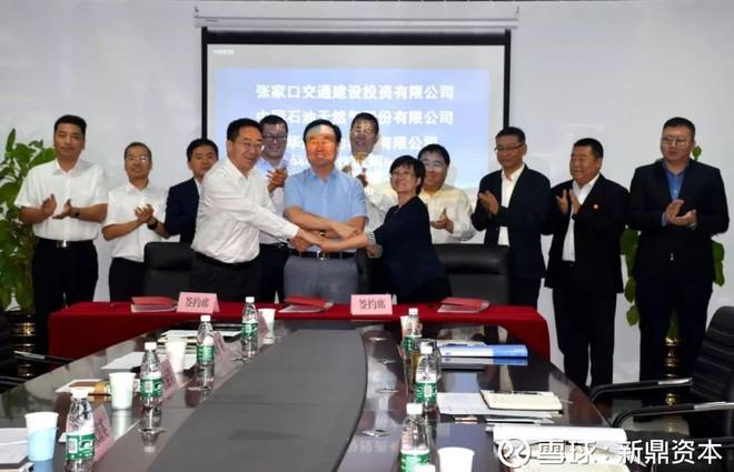 2018年9月19日,张家口海珀尔科技有限公司(下称海珀尔)与中国石油