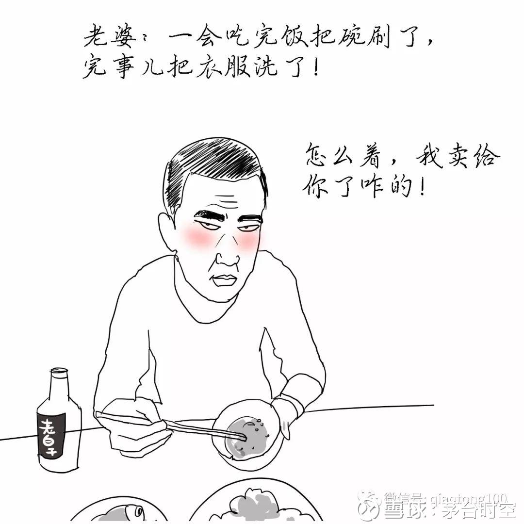 古代诗人喝酒简笔画