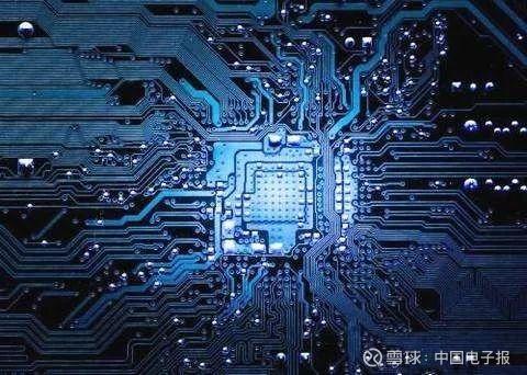 5月28日,上海集成电路产业投资基金股份有限公司,华大半导体有限公司