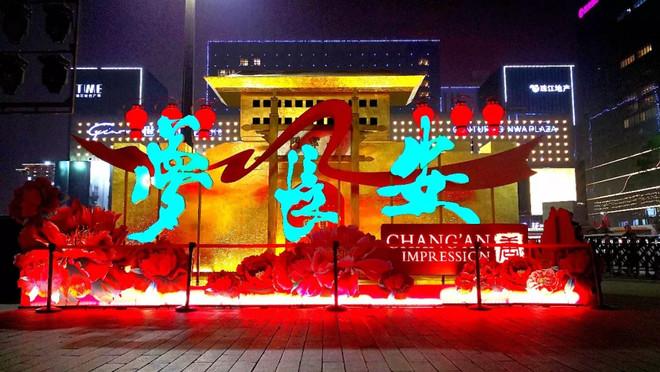 干货——宋城演艺的分析