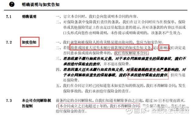 《中华人民共和国社会保险法》是什么时间颁布 什么时间实施的 律图