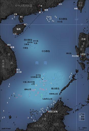 西沙群岛实际控制权_继仁爱礁之后 中国实际控制岛礁再添四个 weike369点评: 这些事 ...