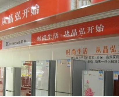 格力电器财务公司向关联交易方河南盛世授信14亿元